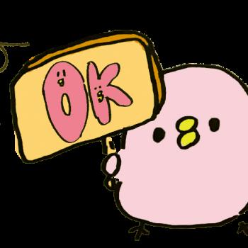OK!(オッケー)のイラスト