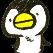 ベーシックペンギン