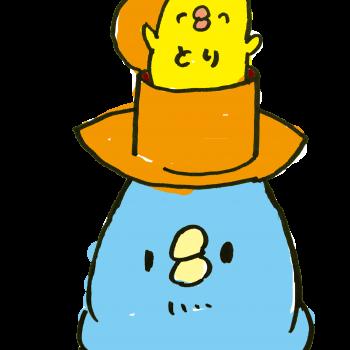 帽子から「でました」のイラスト