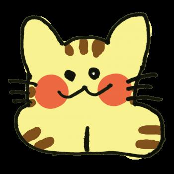 トラ模様の猫のイラスト