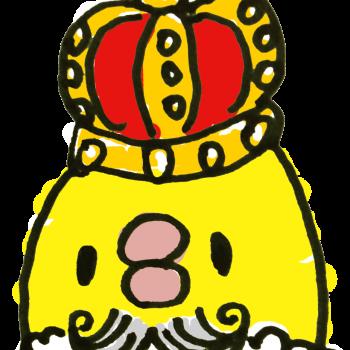 ひよこ王国の王様のイラスト