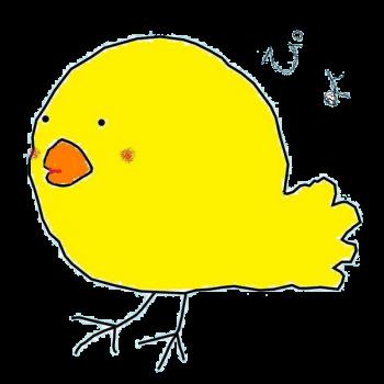 「ぴよ」と鳴くひよこちゃんのイラスト