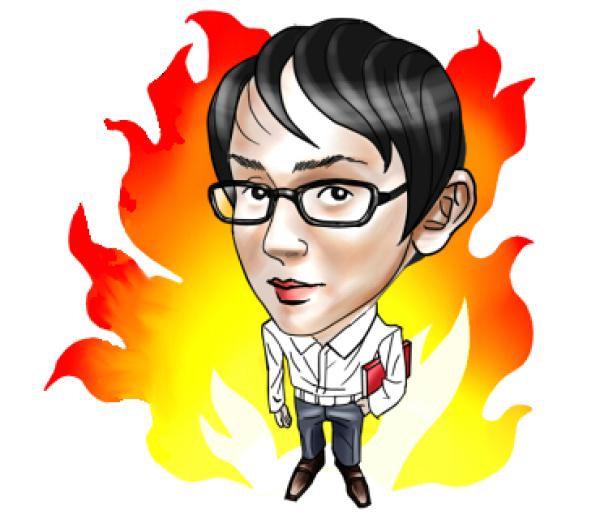 燃えるイケハヤさん