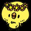 花かんむりをかぶるひよこ
