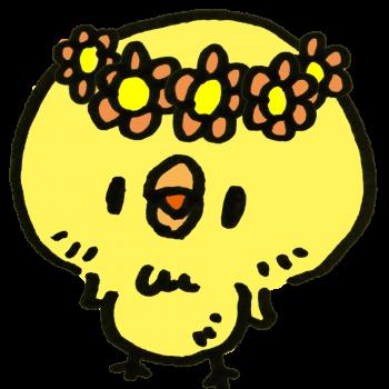 花かんむりをかぶるひよこのイラスト