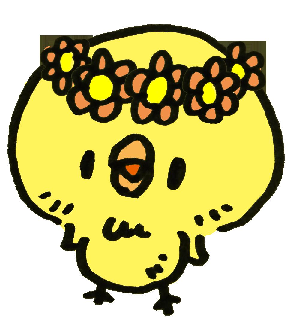 花かんむりをかぶるひよこのイラスト ゆるくてかわいい無料イラスト