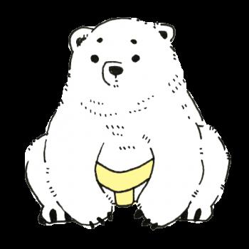 まわしをしめた白熊のイラスト