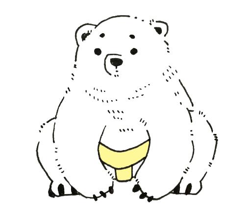 まわしをしめた白熊