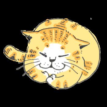 ごろんと丸くなって寝る猫のイラスト