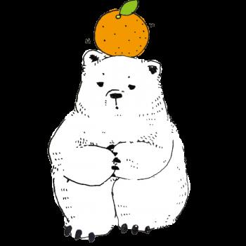 頭の上にみかんを乗せた白熊のイラスト