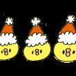 クリスマスで盛り上がるひよこ