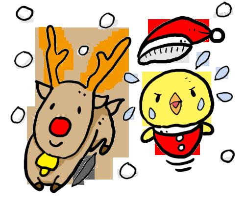 クリスマストナカイ