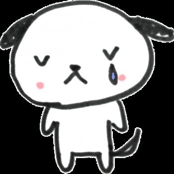 泣いているわんちゃんのイラスト