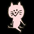 ニヤニヤ笑うネコ
