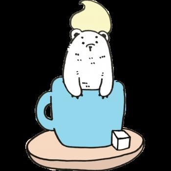 クリームラテの中で目覚めた白熊のイラスト