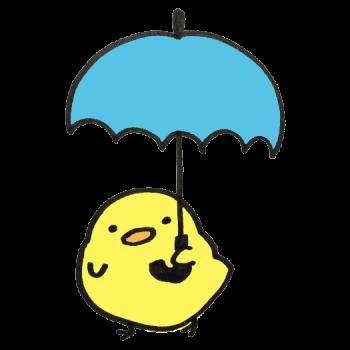 青い傘をさすひよこのイラスト