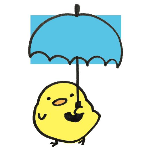 青い傘をさすひよこのイラスト ゆるくてかわいい無料イラスト素材屋
