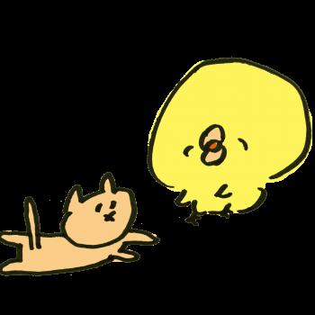 猫に好かれるタイプのひよこのイラスト