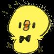蝶ネクタイのひよこ