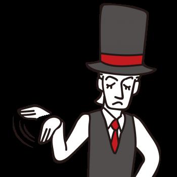 シッシッと追い払う紳士のイラスト