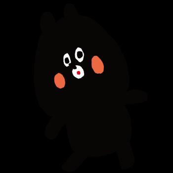 歩く黒い熊のイラスト