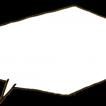 カクカクの吹き出しのイラスト