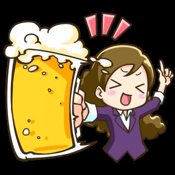 今日のことは忘れよ!とビールジョッキで乾杯する女性のイラスト