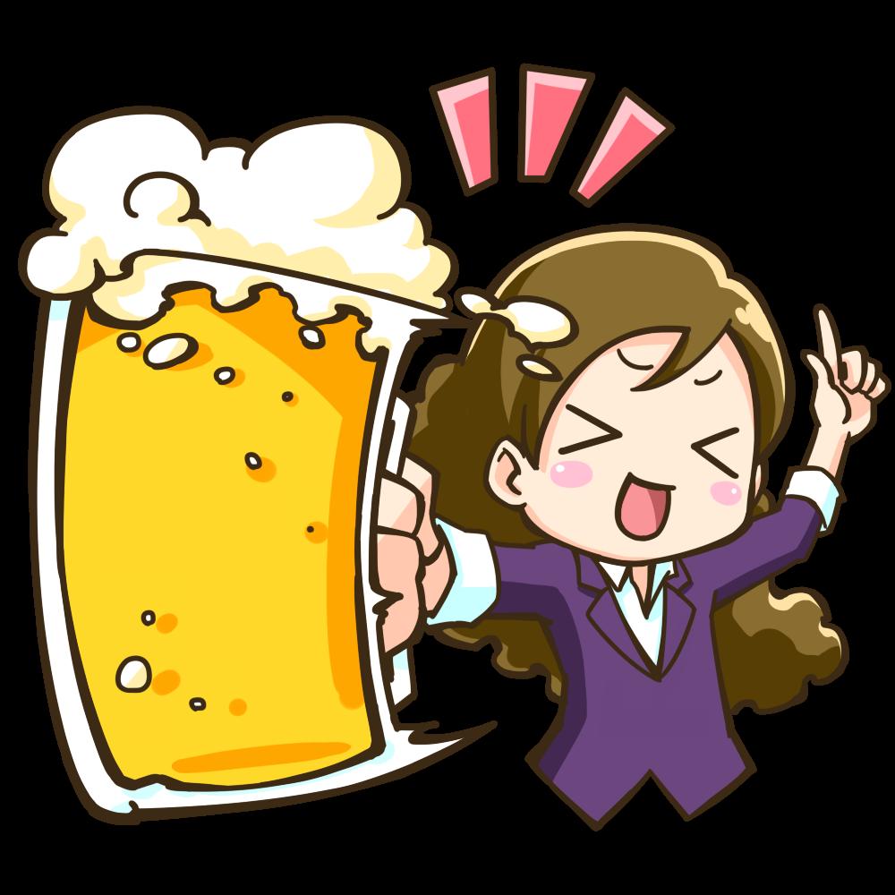 今日のことは忘れよとビールジョッキで乾杯する女性のイラスト