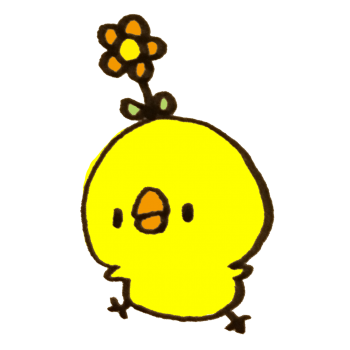 頭の上に花が咲いているひよこのイラスト