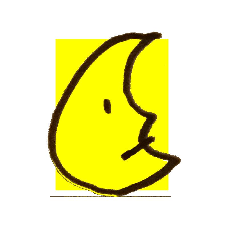 無表情な月のイラスト ゆるくてかわいい無料イラスト素材屋ぴよたそ