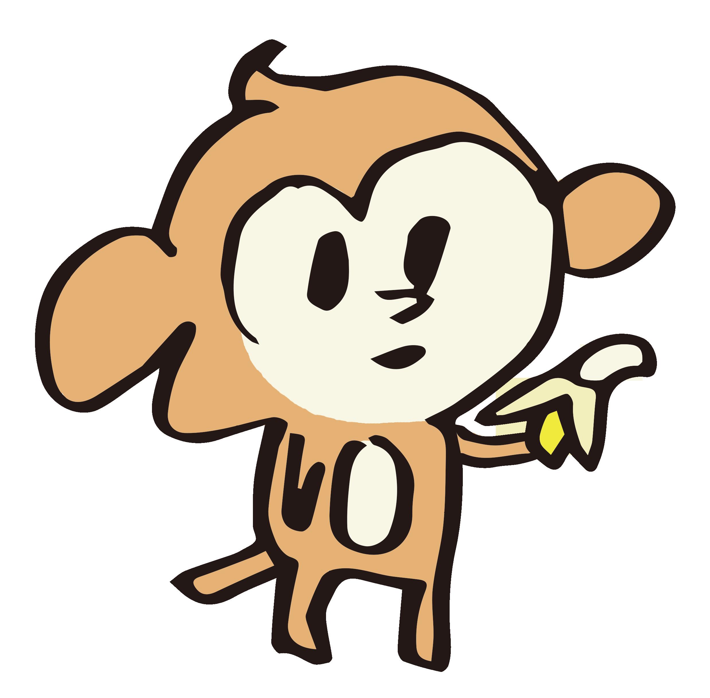 バナナを持つ猿のイラスト ゆるくてかわいい無料イラスト素材屋 ぴよたそ