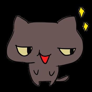 ニヤリと笑う黒猫のイラスト