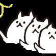 向上心の高い猫たち