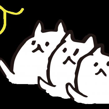 向上心の高い猫たちのイラスト