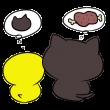 黒猫とひよこ