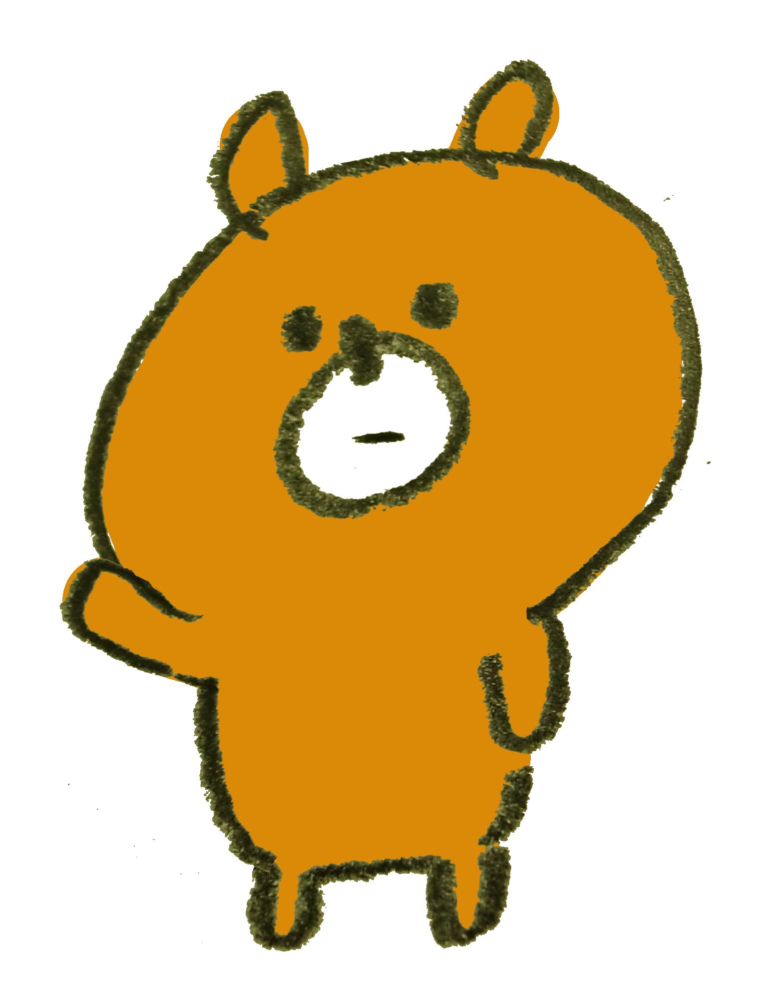 手を上げる熊
