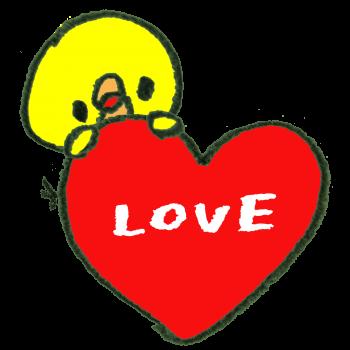 「LOVE」と書かれたハートに乗るひよこのイラスト