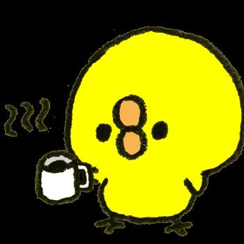 コーヒーを持つひよこのイラスト