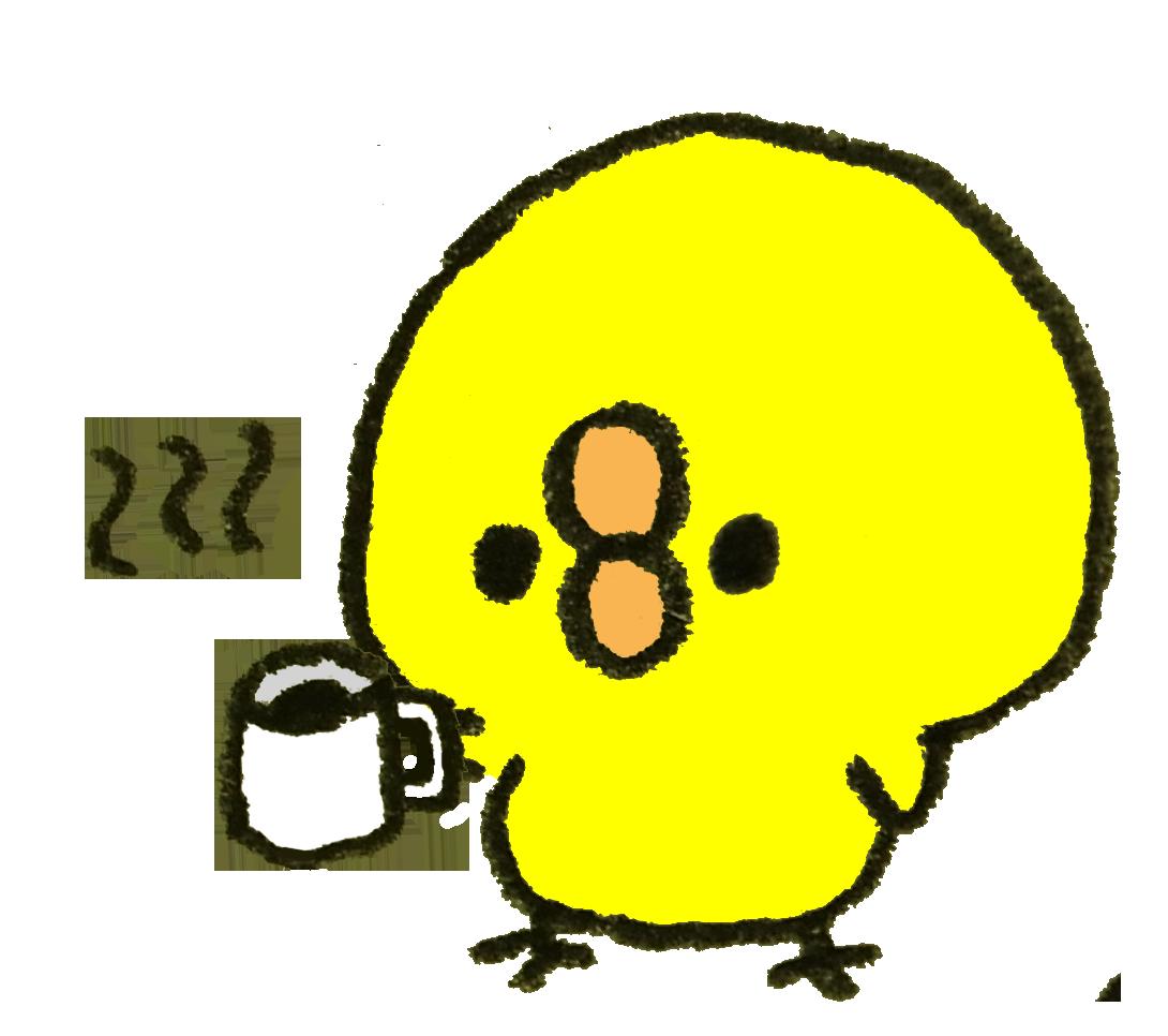 コーヒーを持つひよこ
