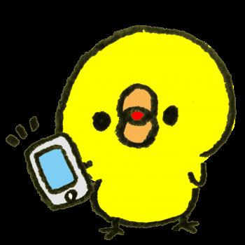 スマートフォンを持つひよこのイラスト
