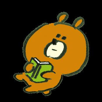 真剣に本を読む熊のイラスト