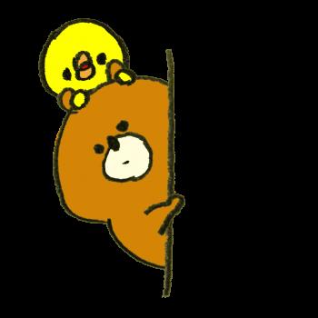壁から心配そうにのぞいている熊のイラスト