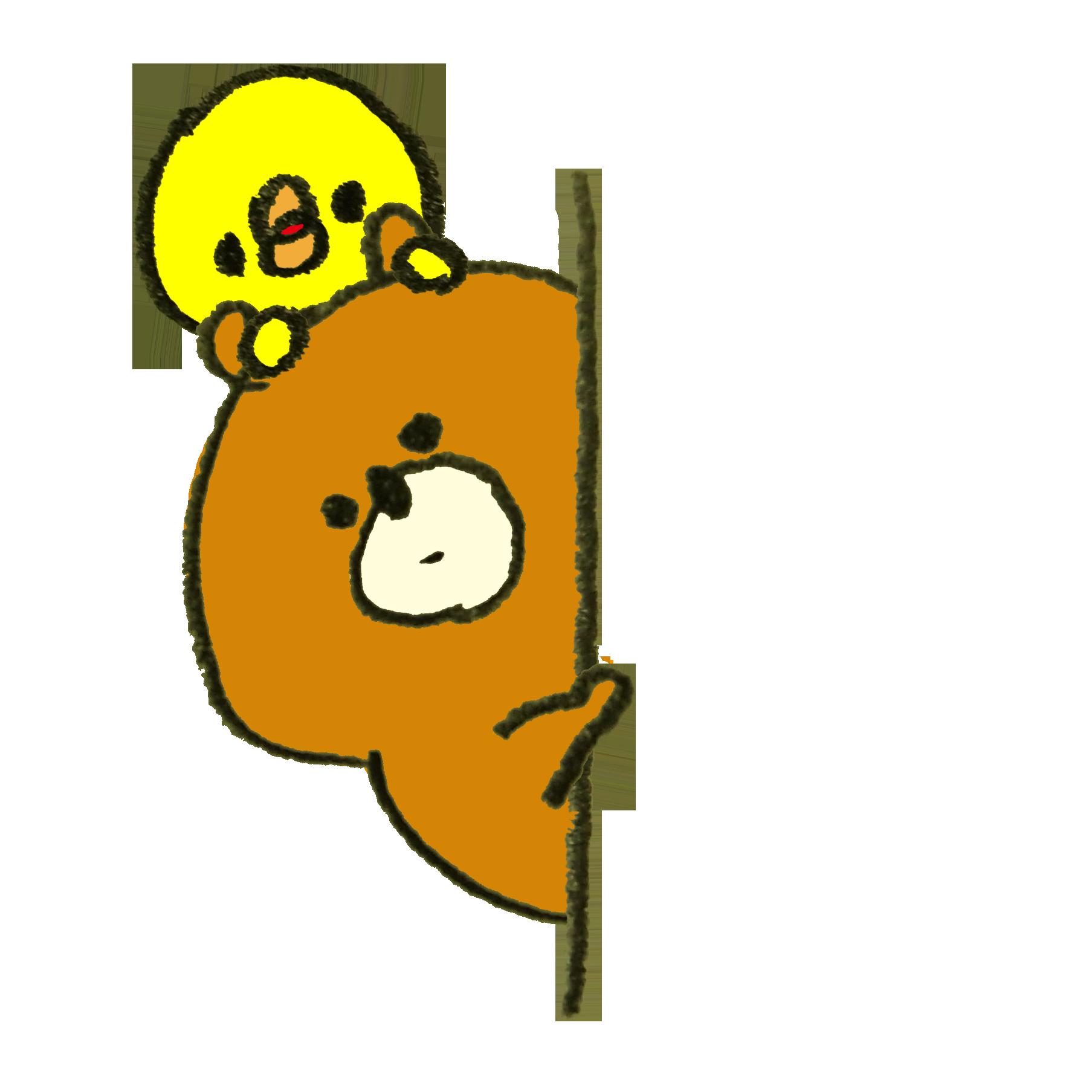 壁から心配そうにのぞいている熊のイラスト | ゆるくてかわいい無料