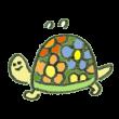 せっせと運動する亀