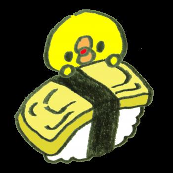 玉子のお寿司からのぞくひよこのイラスト