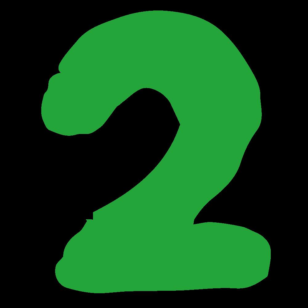 数字の「2」