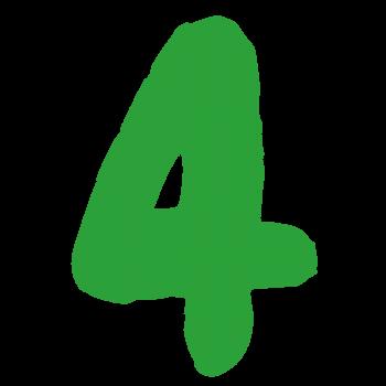数字の「4」