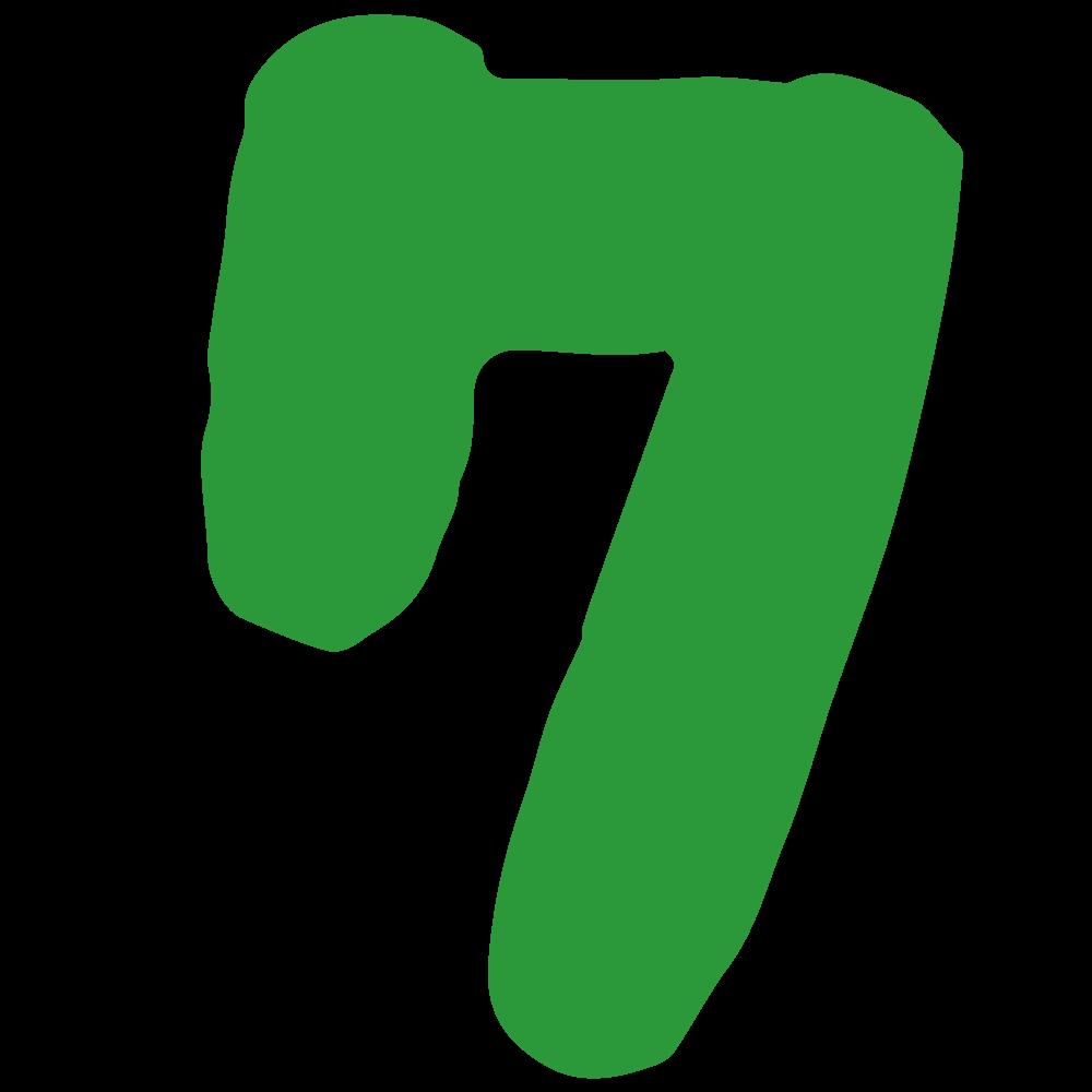数字の「7」