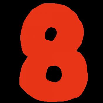 数字の「8」