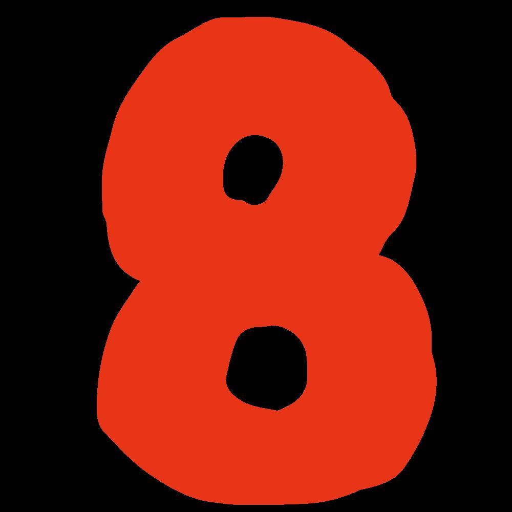 数字の「8」   ゆるくてかわいい無料イラスト素材屋「ぴよたそ」